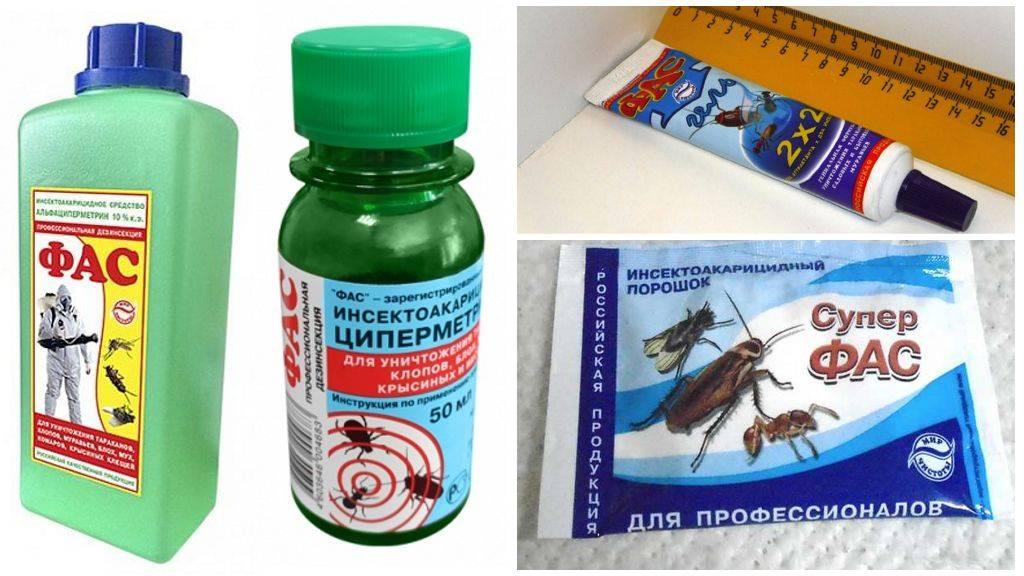 Средство от тараканов супер фас: инструкция по применению, отзывы