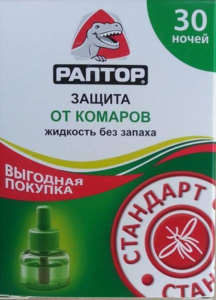 Как действует фумигатор от комаров в розетку: жидкость и пластины(таблетки)   comp-plus.ru